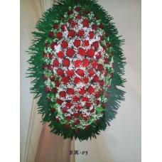 Ритуальный Венок из живых цветов ВЖ-05